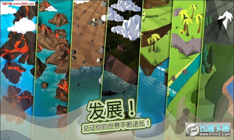 全能上帝官方中文版1.36.8截图0