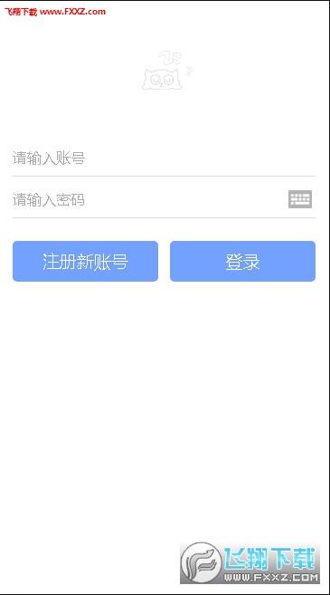 番茄韩漫app破解版1.0.0截图0