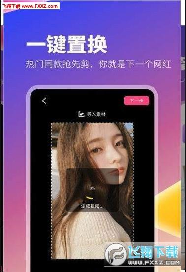抖拍手�C�件app官方免�M版1.0.0截�D1