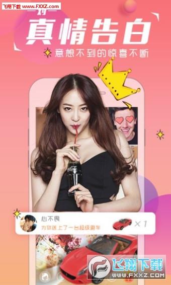 seeyou社交平台app安卓版v1.8.3截图1