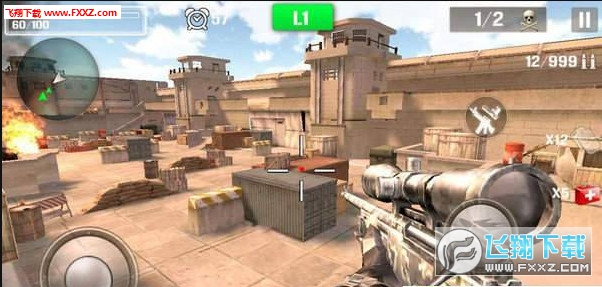 刺客狙击手cs第一视角版1.1截图2