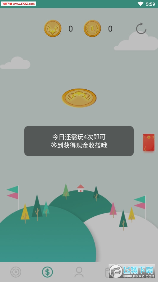 �x�癃q豫�Y手�C版appv1.0.2截�D1