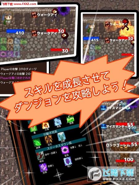 异世界迷宫萌萌换装中文版v1.0截图1