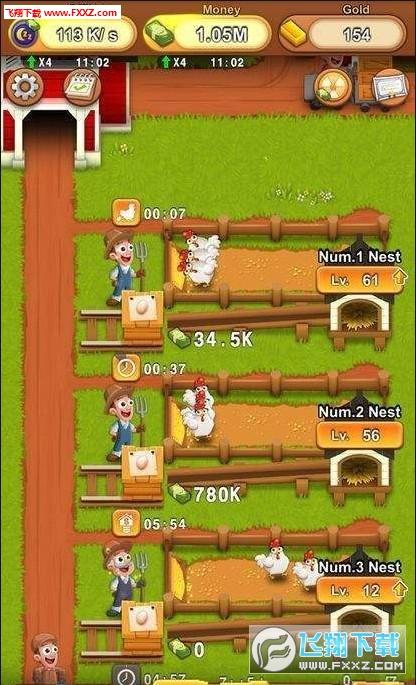 鹿顶聚app官方养殖版1.0截图2