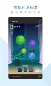 音花树app官方最新版v1.0截图0