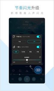 音花树app官方最新版v1.0截图1