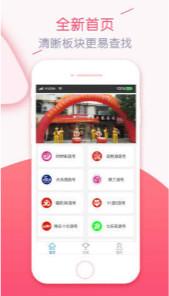 刘伯温三期期期准+2019免费资料大全v1.0截图0