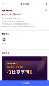 柏杜法考app官方版1.1.2截图2