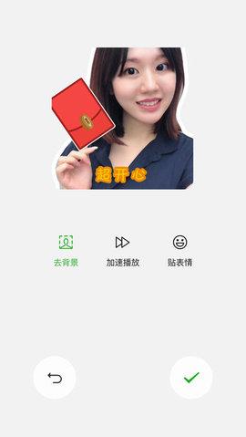 微信登�QQ入口v1.0截�D1