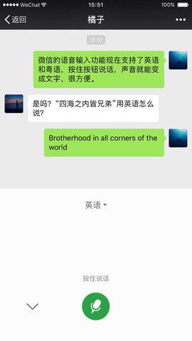 微信登�QQ入口v1.0截�D2