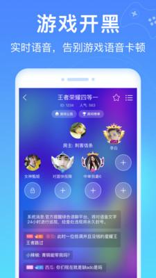 爱豆语音app安卓版v1.0.21截图0