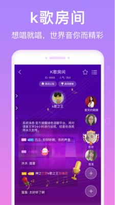 爱豆语音app安卓版v1.0.21截图3