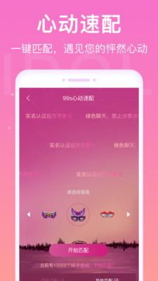 爱豆语音app安卓版v1.0.21截图2