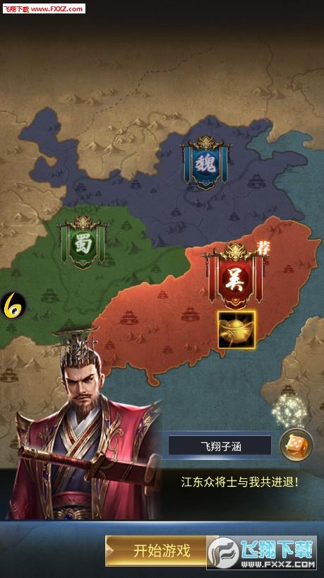 攻城战记6kw游戏1.1截图2