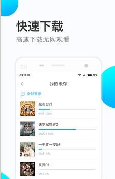 天天看app安卓版3.5.5截图1