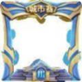 王者荣耀JL冠军头像框生成软件v1.0