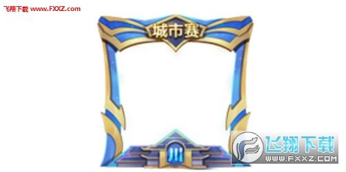 王者荣耀JL冠军头像框生成软件v1.0截图1
