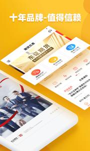 期�交易�|�C期�app正��_�糗�件2.0.9截�D2