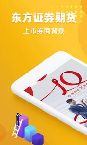 期�交易�|�C期�app正��_�糗�件2.0.9截�D3