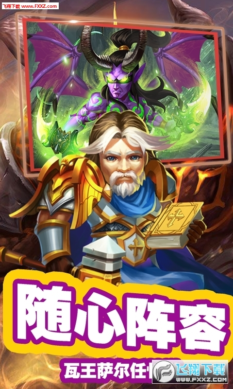 星姬英雄魔兽卡牌变态手游v2.1.8截图2