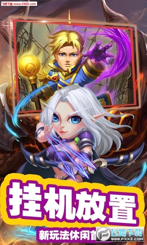 星姬英雄魔兽卡牌变态手游v2.1.8截图0