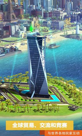模拟城市我是市长vivo专属版v0.34.21112.13550截图2
