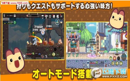 彩虹岛梦色幻想手游最新版v1.17.20.47368截图1