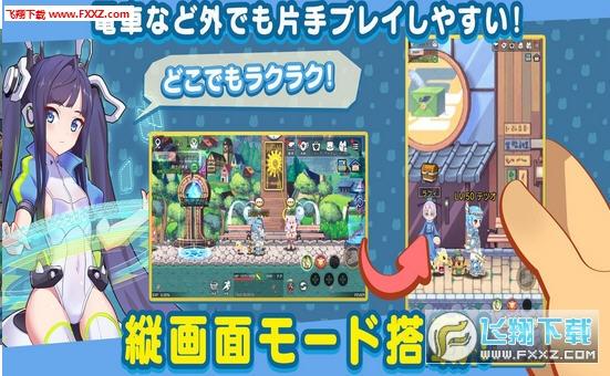 彩虹岛梦色幻想手游最新版v1.17.20.47368截图2
