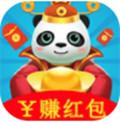 熊猫养成记饲养网赚版1.0
