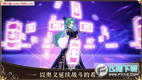 启源女神免费月卡版1.7.4截图2
