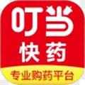 叮当快药app官方版v5.7.3