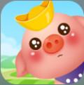 阳光养猪场app养殖网赚版1.0.0
