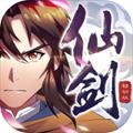 仙剑奇侠传移动版试玩版v1.1