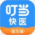 叮当快医app医生端v1.0.7