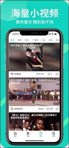 叶子视频app去广告版1.0.0截图1