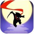 忍者物语魔王的挑战手游安卓版 1.0.8