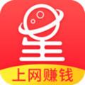 玩赚星球赚钱app官网版 v5.6.1