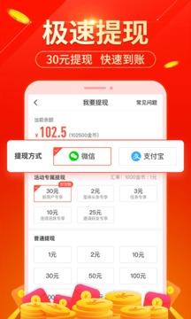 玩赚星球赚钱app官网版v5.6.1截图2