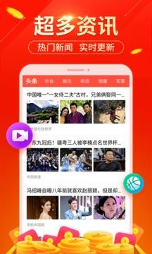 玩赚星球赚钱app官网版v5.6.1截图3