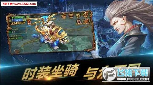 无境之城9999元宝爽玩版1.0截图0