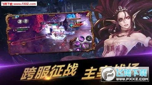无境之城9999元宝爽玩版1.0截图1