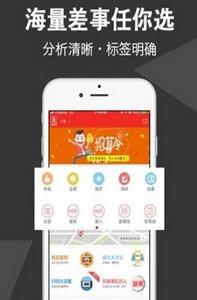 淘宝刷手任务赚钱app官方版v1.0截图0