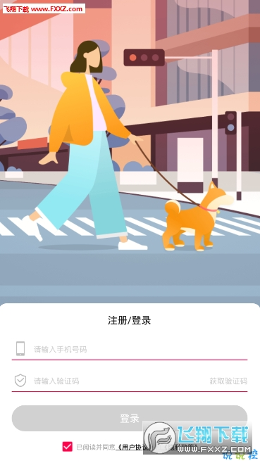 咔哒宝走路运动赚钱1.0.0截图2