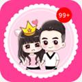 情侣头像制作app最新手机版V5.6.4