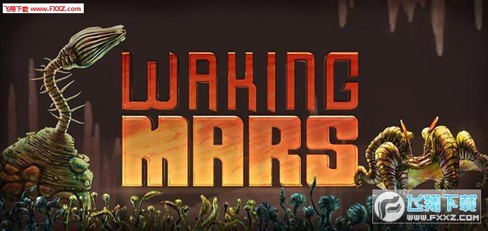 Waking Mars安卓版v1.0截图1