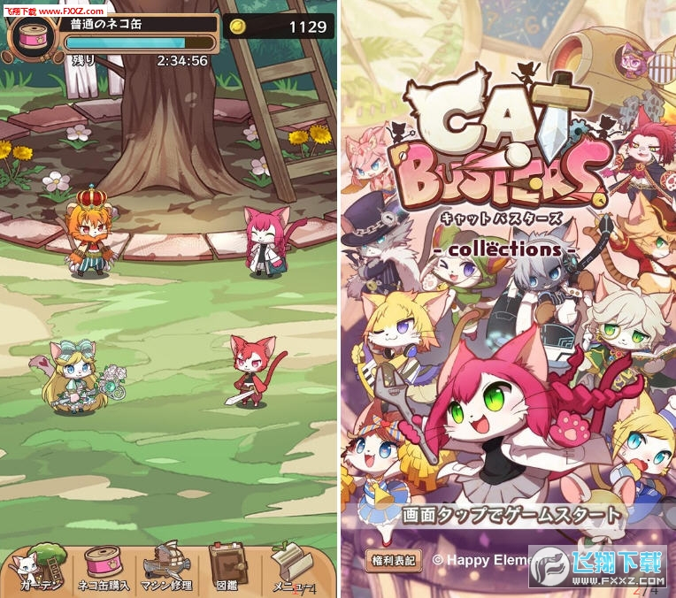 Cat Busters collections安卓版v1.0.2截图0