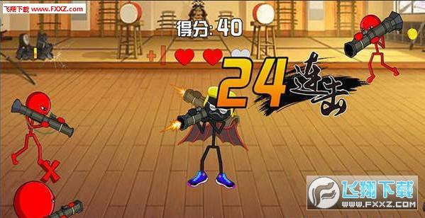 火柴人英雄战场官方免费版1.0截图1