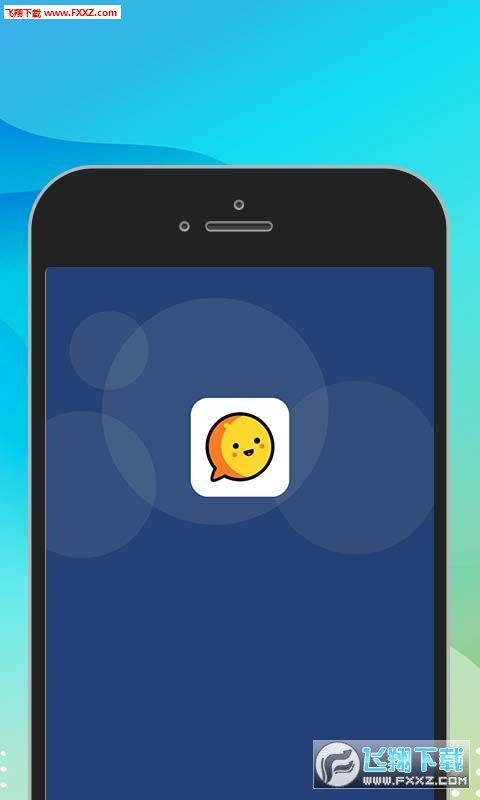 思月同城社交app官方版1.0.0截图0
