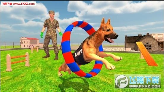 美军间谍犬训练官方安卓版1.2截图1