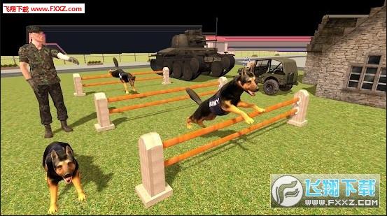 美军间谍犬训练官方安卓版1.2截图2
